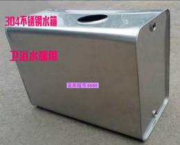 不锈钢方形卫浴水箱 膨胀水箱 304不锈钢水暖气补水箱 循环水箱