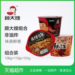 顾大嫂炸酱面136g+麻辣烫麻辣味119g+重庆小面131g非油炸更健康