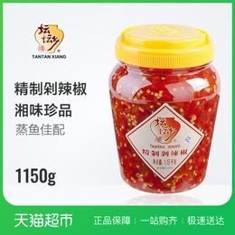 坛坛乡剁辣椒1150g剁椒 辣椒酱拌饭酱拌面蒸菜入味