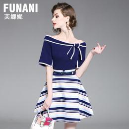 芙娜妮2018夏新款一字领连衣裙两件套装显瘦条纹女短袖T恤蓬蓬裙