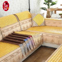 沙发垫夏季凉席欧式现代简约坐垫子夏天防滑客厅麻将竹席凉垫定做