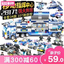 倍奇儿童积木拼装玩具益智6-7-8-10岁男孩子警察积木组装拼插玩具