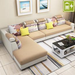 布艺沙发大小户型简约现代可拆洗L型转角家具客厅整装组合布沙发