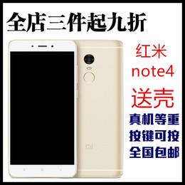 小米 红米NOTE4X手机模型 红米4X 4A 4 3 3S 仿真上交亮屏模型机