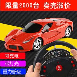 遥控汽车可充电跑车儿童玩具车赛车电动男孩汽车耐撞模型礼物玩具
