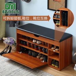 情羽沐整装换鞋凳鞋柜试穿门口多功能储物简约现代收纳沙发床尾凳