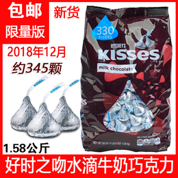 美国 HERSHEY\u0027S Kisses 好时之吻水滴牛奶巧克力喜糖果1.58kg零食