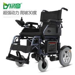 可折叠轻便电动轮椅 老人代步车四轮老年残疾人智能全自动锂电池