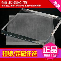 透明塑料板有机玻璃板亚克力板加工定制1-100mm任意尺寸切割