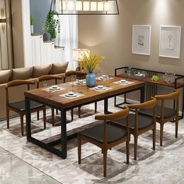 北欧实木餐桌椅组合现代简约小户型餐厅长桌铁艺饭桌家用原木家具