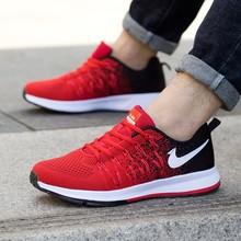 恩施耐克男nj2初高中学sy气垫青少年运动网鞋品牌飞织休闲鞋
