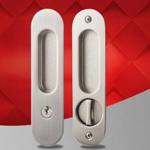 隐形门锁具 推拉门锁 移门锁 室内房门锁 固特五 卧室木门
