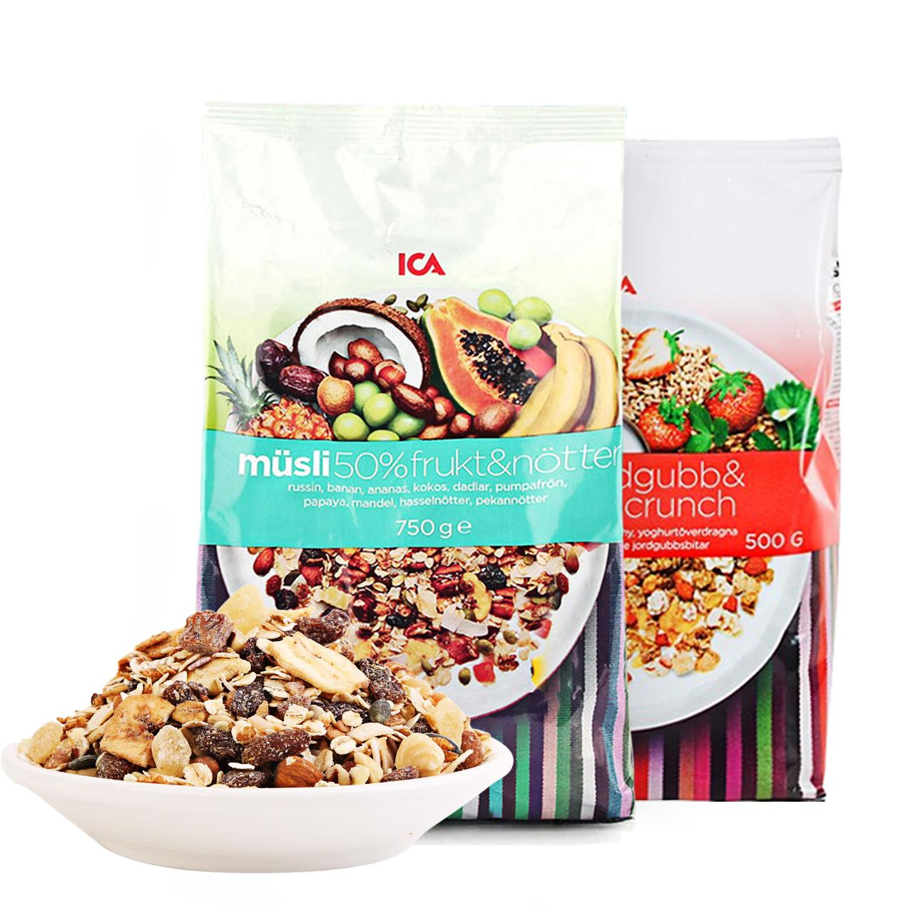 瑞典ICA50%水果混合麦片