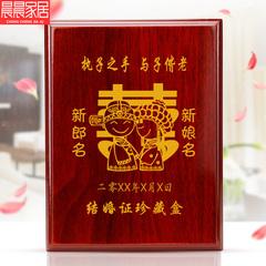 送闺蜜朋友新婚结婚礼物创意时尚实用摆件婚庆礼品定制婚证珍藏盒