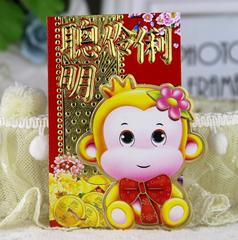 猴年新款高档卡通可爱过年红包袋新年快乐压岁包利是封批发