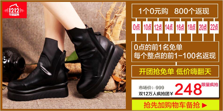 四起哥2015秋冬手工短靴女真皮马丁靴头层牛皮女靴子厚底松糕女鞋