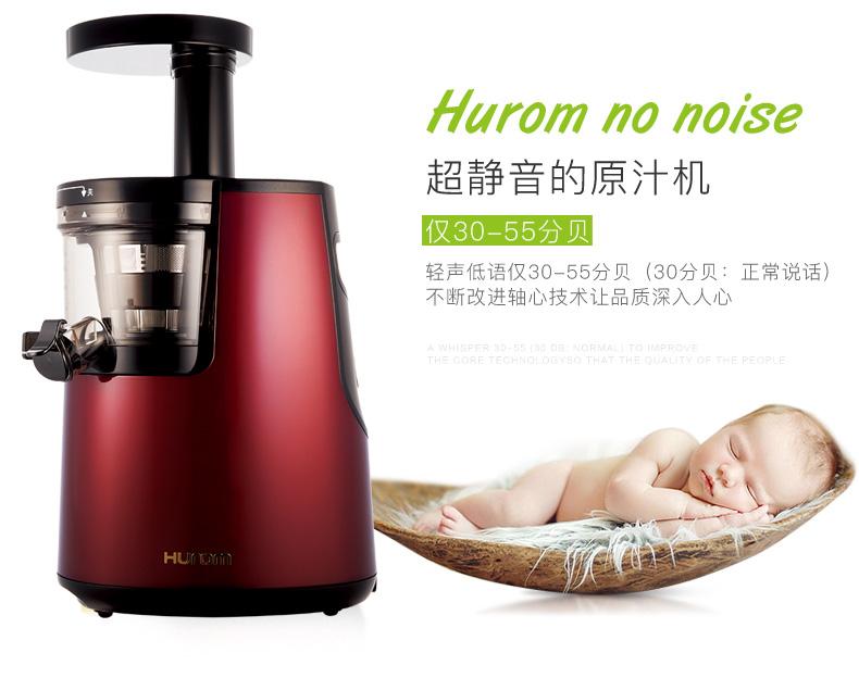 韩国原装进口Hurom/惠人原汁机二代HU790wn/600/800LT慢速榨汁机
