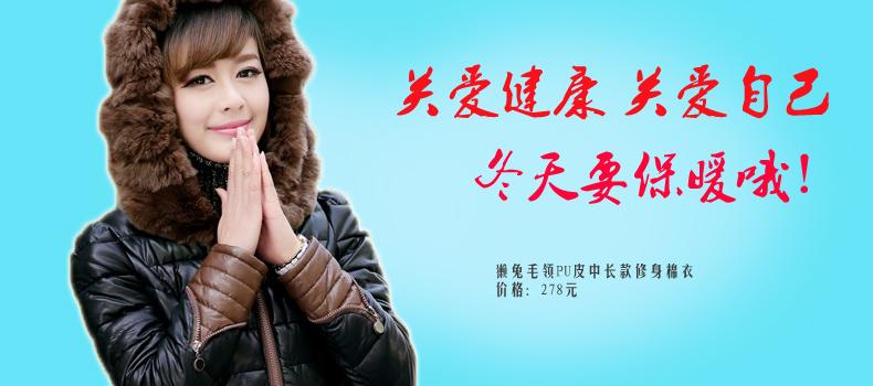 2015冬款韩版时尚修身PU皮拼接獭兔毛领皮棉衣女中长款棉服外套