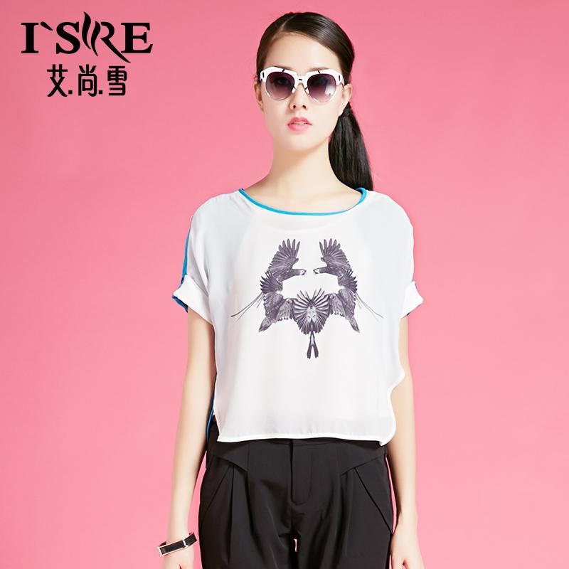 艾尚雪 夏季新款女士t恤鹦鹉图案 宽松印花短袖两件套t恤21302