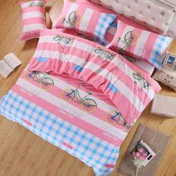 我的温暖小窝 纯棉床品