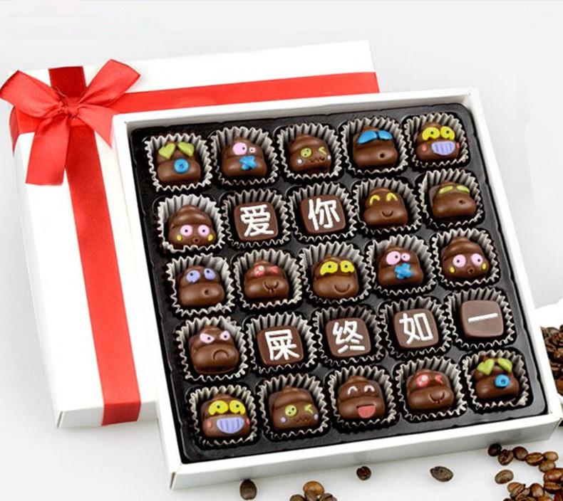 吃的刻字便便零食品巧克力进口diy手工巧克力礼盒装生日礼物年货
