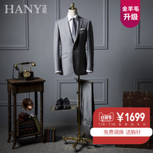 西服套装 男西服修身 羊毛灰色西装 正装 HANY汉尼男装 商务正装 外套