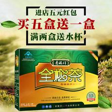 寿瑞祥牌全松茶16袋野生松针茶浓机茶松针粉松花粉正品体验装包邮