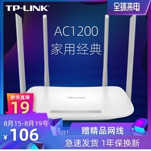 Rapid Delivery TP-LINK Wireless Router Home Wall-Crossing Wifi Wall-Crossing King TPLINK Fiber 5g Gigabit Dual-Frequency Wireless Rate 100 Megabit Port WDR5620