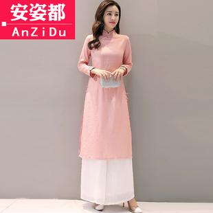 越南旗袍裙奥黛改良长袖旗袍套装裙两件套女秋季中长款棉麻连衣裙