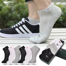 七匹狼男生袜子男短袜男士棉袜男袜四季船袜低帮隐形短筒运动袜潮