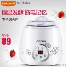 Joyoung/九阳 SN10L03A 酸奶机 全自动家用304不锈钢米酒机