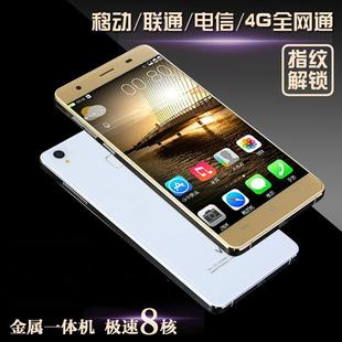 独家特卖正品5.0寸超薄八核安卓智能手机 移动4G电信全网通指纹解锁一体机