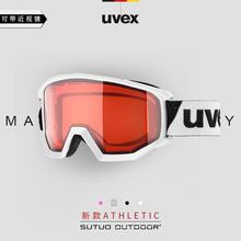 德国UVEX滑雪眼镜滑雪镜防雾防风男女可戴眼镜近视镜OTG新款包邮