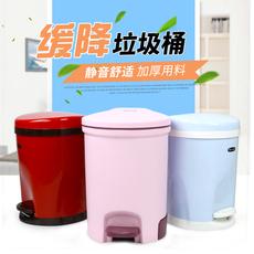洗手间垃圾桶家用客厅有带盖脚踏式厕所卧室内卫生间简约厕所纸篓