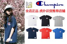 台湾发货 正品 日版 CHAMPION LOGO TEE 基本款 刺绣大C 短袖 短T