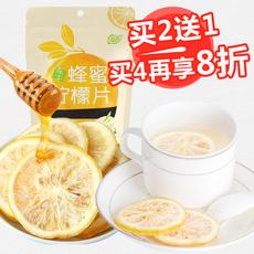 蜂蜜冻干柠檬片泡茶泡水花草茶叶零食新鲜花茶干片即食柠檬水花茶
