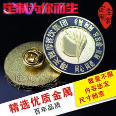 高档金属徽章定做 异形胸章定制校徽制作勋章纪念币订制司徽胸针