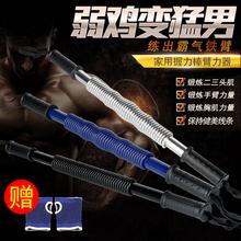 豪步30kg40kg50kg60kg电镀臂力器胸肌训练健身器材臂力棒握力棒