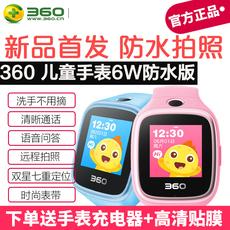 360电话手表6W智能防水儿童手表通话男女学生GPS定位电话手环手机