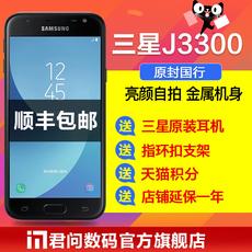 送三星耳机! Samsung/三星 SM-J3300 J3全网通4G 3G+32G手机