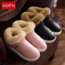 个性 保暖棉拖鞋 秋冬季流行男拖鞋 潮流厚底情侣学生室内外防滑时尚