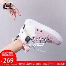 森马嘻哈鞋子2018新款女鞋秋季韩版百搭高邦休闲运动高帮鞋女板鞋