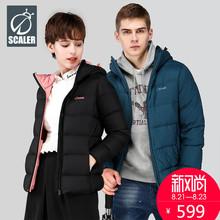 思凯乐户外新款羽绒服女男加厚保暖连帽徒步旅行登山外套