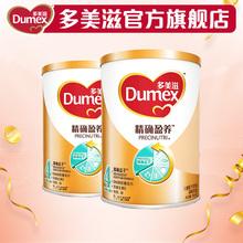 多美滋精确盈养4段儿童配方奶粉900g*2罐 4段奶粉 儿童奶粉