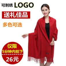 羊绒围巾披肩两用女冬季长款加厚韩版学生纯色百搭秋冬季保暖围脖