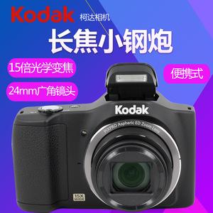 Kodak/柯达 FZ152 高清<span class=H>数码</span>照相机摄像家用旅游便携卡片机变焦