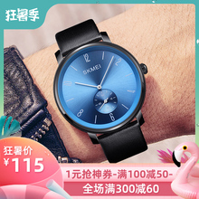 Watches for Male High School Students Quartz Waterproof Fashion Trend Korean New Belt Student Men's Concept Mechanical Watches