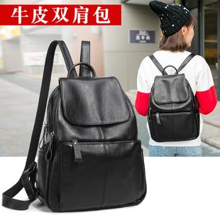 包包双肩包女日韩版2016新款女士简约时尚潮休闲百搭真皮旅行背包