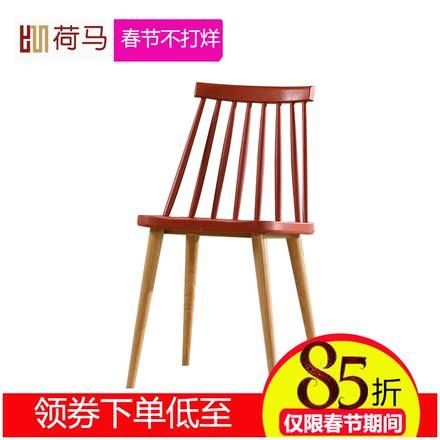 荷马温莎椅北欧设计师现代简约洽谈会客美式休闲乡村餐椅个性时尚