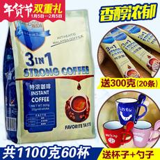 马来西亚进口炭烧特800克送300克共60条装 速溶三合一咖啡粉送杯